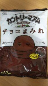 おすすめのお菓子