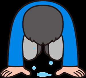 泣いている人のイラスト